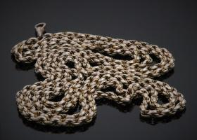 Antique 9kt Gold Guard Chain
